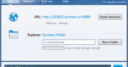 Syncbox Server