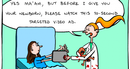 new_born_ads
