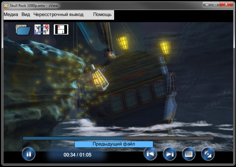 Windows] sView is a free stereoscopic 3D media player (video player