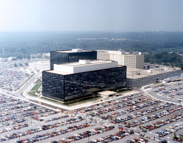 NSA's Fort Meade, Maryland Headquarters