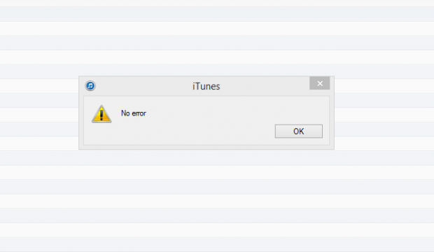 itunes_fail_no_error