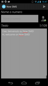 Now SMS text editor