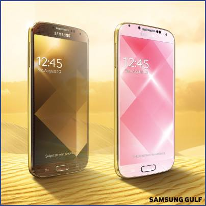 samsung galaxy s4 gold edtition