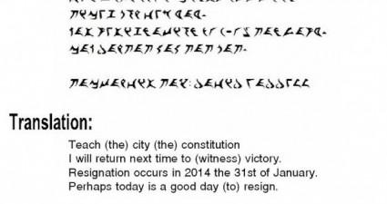 letter klingon