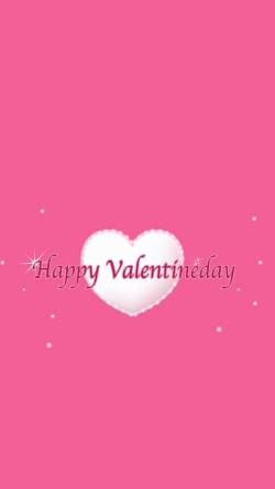 Valentines-Day-White-Heart-250x443