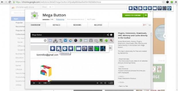 mega button2