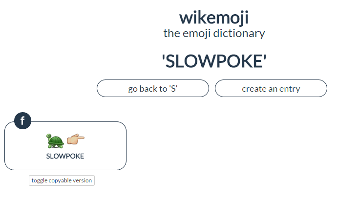 emoji phrase for slowpoke b