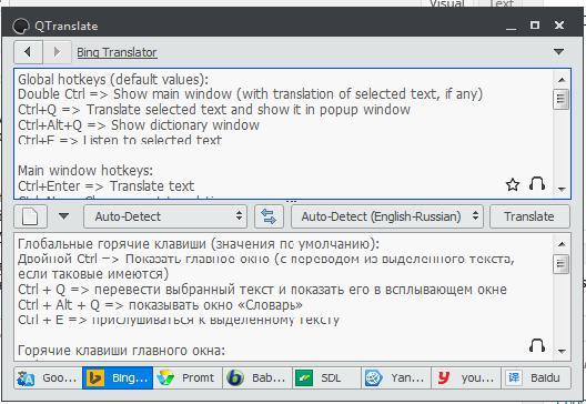 QTranslate3
