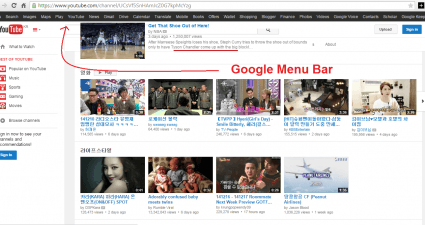 Google Menu Bar