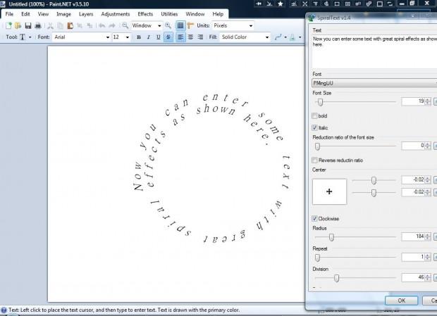 Text spiral3