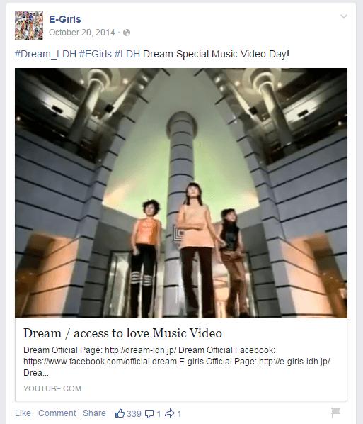 watch YouTube video in a popup window in Facebook