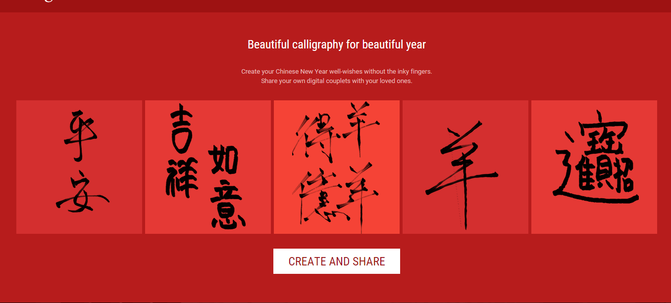 How To Create Digital Calligraphy For Chinese New Year Tip Dottech