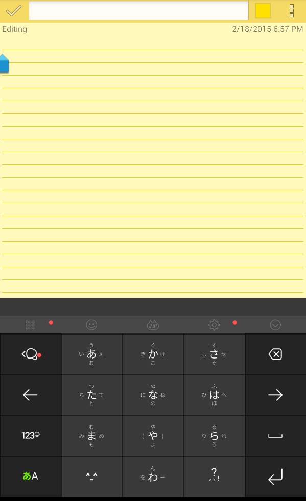 Japanese keyboard for Android f