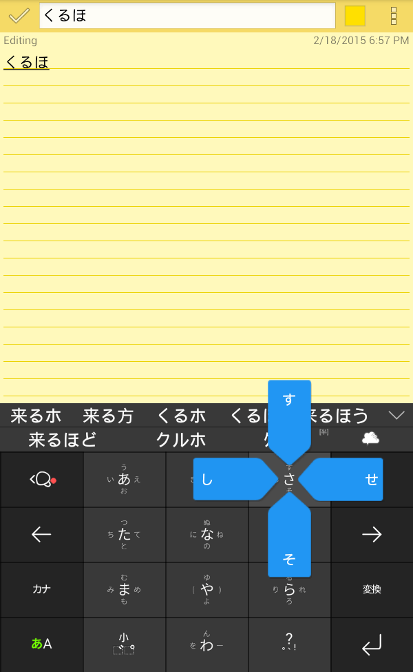 How To Type Japanese Characters In Android Tip Dottech