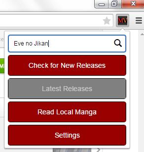 view manga in full screen Chrome