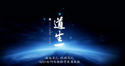 iOS 8.3 TaiG