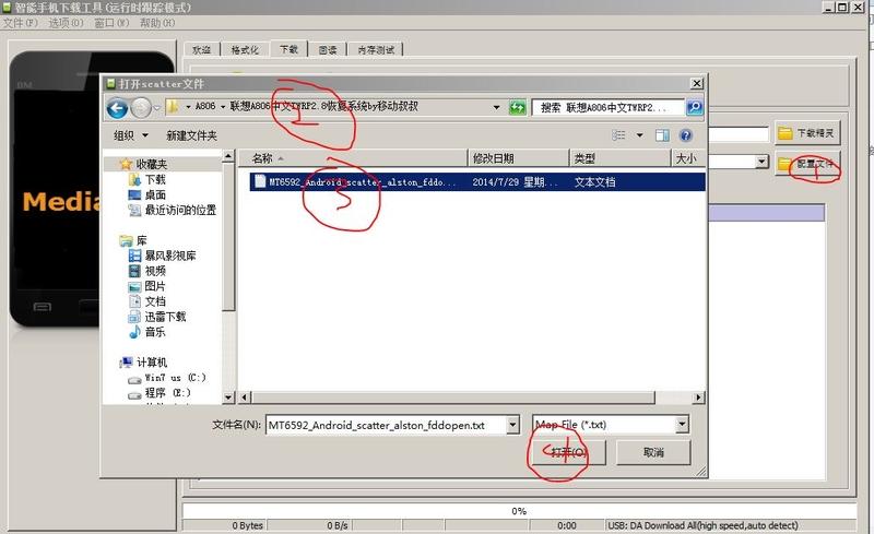 Mt6592 Custom Rom Download