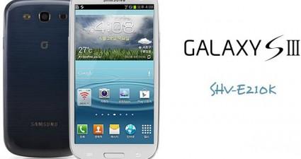 Samsung Galaxy S3 SHV-E210K