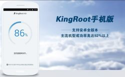 How to root Samsung Galaxy S3 Mini GT-i8200 VE on Android