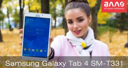 Galaxy-Tab-4-8.0-SM-T331