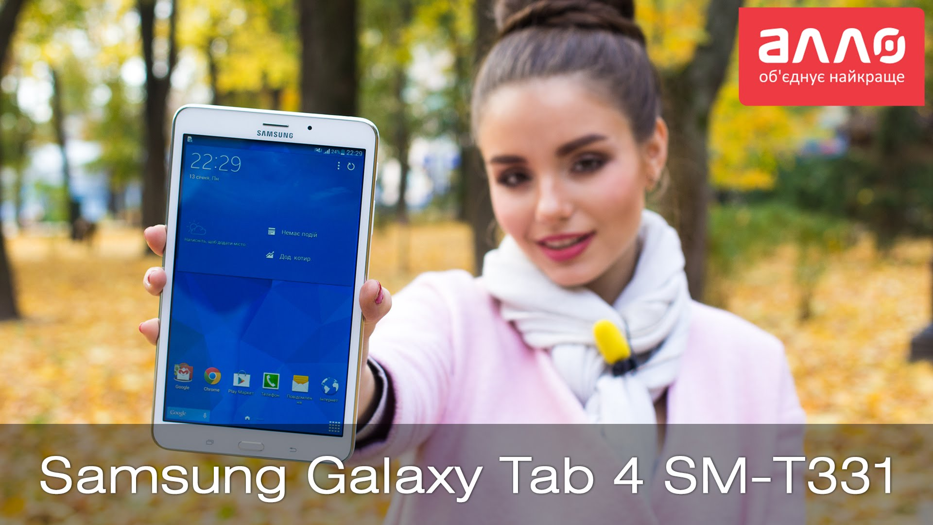 How to root Samsung Galaxy Tab 4 8 0 SM-T331 on Android 5 1